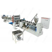 Buy cheap HDPE Plastic Sheet Extrusion Line , Waterproof Dimpled Drainage Membrane Production Machine from wholesalers