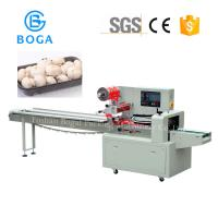 Buy cheap Automatic Fresh Mushroom Packing Machine factory wrapping paper machine from wholesalers