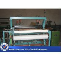 Buy cheap JG-1600 Numerical Control Shuttleless Weaving Looms 40 - 400 Square Mesh from wholesalers