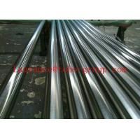 Buy cheap 6 inch 30 inch carbon steel seamless pipe/ seamless steel pipe from wholesalers
