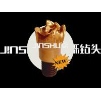 Buy cheap PDC High-strength flat-top sintering (directional) drill bit from wholesalers