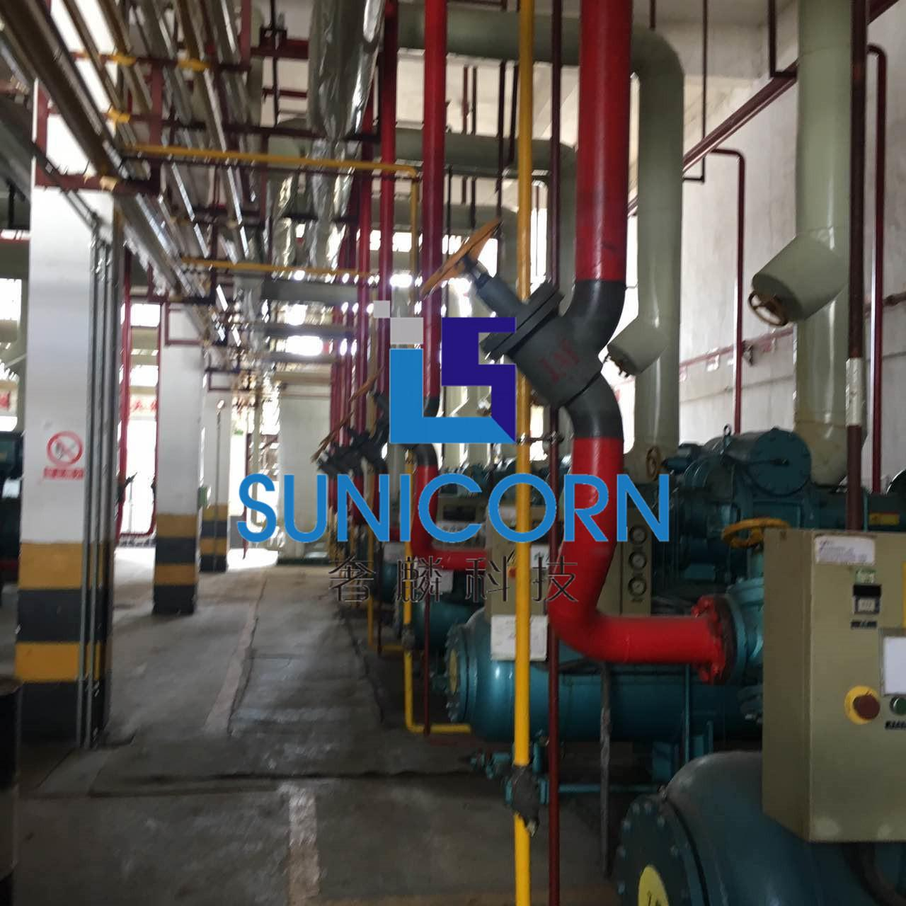Buy cheap Ammonia pump feeding refrigeration system for large cold storage room from wholesalers