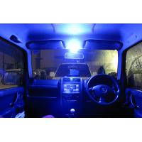 Buy cheap 12/24V square led interior light from wholesalers