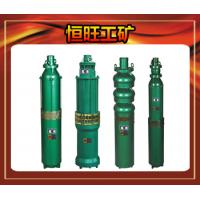 Buy cheap raw water submersible pump from wholesalers
