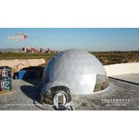 Buy cheap Elegant 20m Diameter Geodesic Dome Tent for Restaurant from Liri Tent from wholesalers