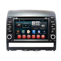 Buy cheap In Dash Stereo Radio Player Plio Fiat Navigation System Quad Core DVD GPS Wifi from wholesalers