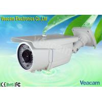 Buy cheap 3-Axis Cable Built-in Bracket, IP66 Waterproof LED Infrared Camera with CDS Auto Control from wholesalers