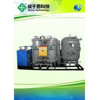 Buy cheap PAS Oxygen gas making machine used in aquaculture and sewage treatment from wholesalers