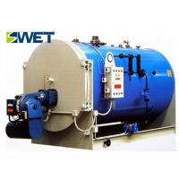 Buy cheap Low pressure 4t/h gas fired steam boiler for industrial production from wholesalers