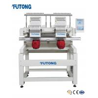 Buy cheap High Speed Double Heads Tubular Embroidery Machine from wholesalers