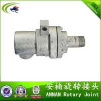 Buy cheap High temperature steam hot oil rotary union for textile printing and dyeing from wholesalers