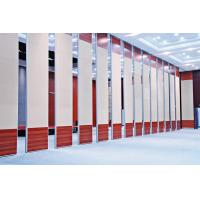 Buy cheap Acoustic Mdf Board Folding Partition Walls With Aluminium Frame from wholesalers