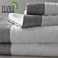 Buy cheap white hotel towel 100% cotton hotel towel from wholesalers