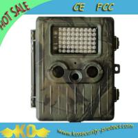 Buy cheap Mms/Gprs/Gsm Hunting Camera KO-HC03 from wholesalers