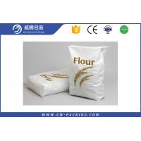 Buy cheap Large PP Woven Flour Packaging Bags High Load Bearing Strength MoistureProof from wholesalers