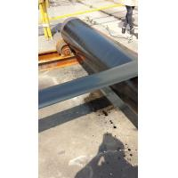 Buy cheap Polyethylene Anti Rust And Anti Corrosive Tape For Pipe Wrapping Coating Material from wholesalers