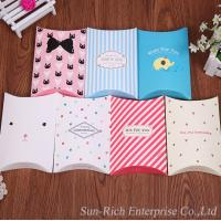 Buy cheap Wholesale Colorful Pillow shape Gift packing box/ Candy box 7 designs available from wholesalers