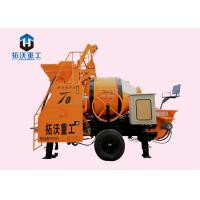 Buy cheap Small Self Loading Diesel Concrete Mixer With Pump , Cement Mixer With Pump from wholesalers