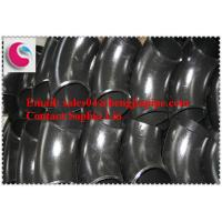Buy cheap Cangzhou butt weld black steel elbow from wholesalers