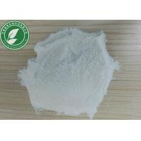 Buy cheap Pharmaceutical 99% Powder Mildronate For Treatment Angina CAS 76144-81-5 from wholesalers