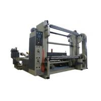 Buy cheap Jumbo Roll Single Rewinder Paper Slitter Machine 3000C with Max. unwinding width 3000MM from wholesalers