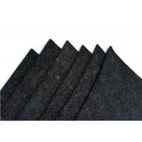 Buy cheap Customized Industrial Wool Felt Nonwoven Knitted Eco Friendly Flame Retardant product