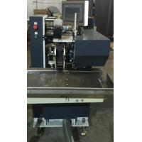 Buy cheap Automtic Tissue Paper Production Line Pocket Tissue Automatic Paper Folder from wholesalers