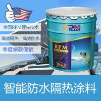 Buy cheap Rpm108 Matte Roof Paint Top Waterproof Coating Anti Fouling Indoor Insulation from wholesalers