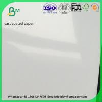 Buy cheap High glossy 200gsm 230gsm  cast coated paper Inkjet Photo Paper 4R 5R A4 from wholesalers