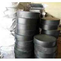 Buy cheap Bridge Bearing Lead Rubber Bearing for Bridge from wholesalers