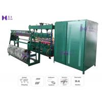 Buy cheap Shower Curtain High Frequency Plastic Welding Machine 250×2000 MM Welded Area from wholesalers