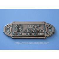 Buy cheap Screw on antique bronze plated metal emblem plates sign plaques, vintage copper plates, from wholesalers