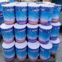 Buy cheap high quality competitive hot sale Two component concrete expansion joints polyurethane sealant product