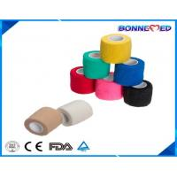 Buy cheap BM-7003 Cohesive Wholesale Price Most Popular Colored Self-Adhesive Elastic Bandage Single OPP Bag Packing from wholesalers