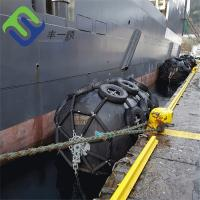 Buy cheap ship to dock pneumatic rubber fender, marine fender, rubber fender factory China from wholesalers