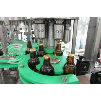 Buy cheap Pull Ring Cap Glass Bottle Beer  Filling Machine (Washer filler capper three in one unit )100% Factory from wholesalers