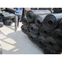 Buy cheap PET geogrid from wholesalers