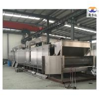 Buy cheap Multifunctional Continuous Industrial Peanut Roaster 304 Stainless Steel product