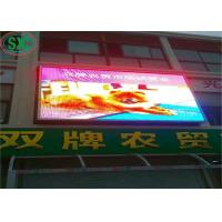 Buy cheap High Definition Outdoor LED Billboards Full Color P6 SMD3535 960mm x 960mm from wholesalers