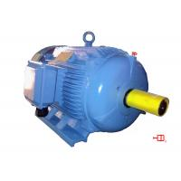 Buy cheap Water Cooling Permanent Magnet Frequency Variable Three Phase Synchronous Motor from wholesalers