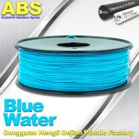 Buy cheap High strength Colorful ABS  Filament 3D Plastic Filament 1kg Reel product