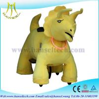 Buy cheap Hansel Hot Sale Kid Zone Game Motorized Plush Riding Animals You Can Ride from wholesalers