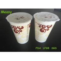 Buy cheap 16oz Single Use Paper Cup Disposable For Soft Drink , Hot Air Sealing With Plastic Film from wholesalers