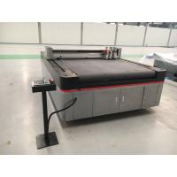 Buy cheap Leather cutting CNC oscillating blade cutting machine with movable table. from wholesalers