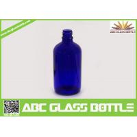 Buy cheap 100ml Blue Essential Oil Glass Bottle product