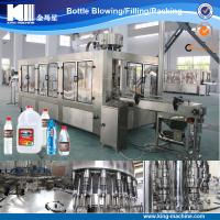 Buy cheap PET jug aqua filling pouring machine system from wholesalers