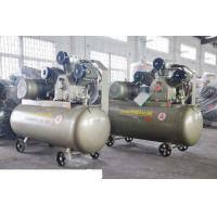 Buy cheap Portable 1.5 hp Industrial Air Compressor Piston Type 50L Air Tank 50 / 60HZ  3cfm from wholesalers