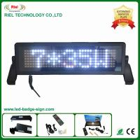 Buy cheap 12 Volot,LED car display board,Russian and English remote control/ moving sign/ programe from wholesalers