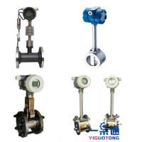 Buy cheap Energy Saving Equipment Spare Parts Sanitary Type Vortex Gas Flow Meter from wholesalers