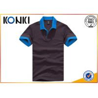 Buy cheap Fashionable Personalized Polo Shirts For Men short sleeve polo shirt from wholesalers